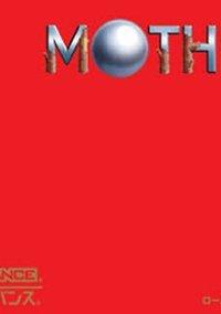 Обложка Mother 3
