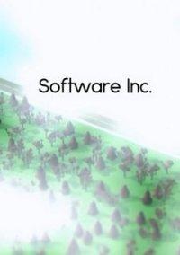 Обложка Software Inc.