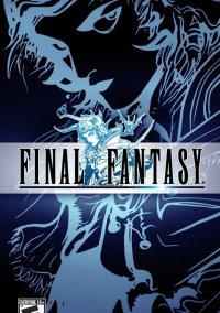 Обложка Final Fantasy