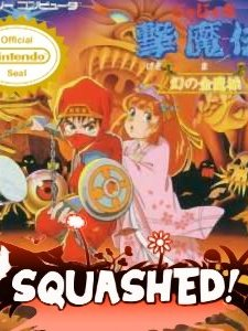 Squashed