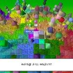 Скриншот Cube & Star: An Arbitrary Love – Изображение 17