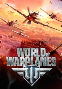 Обложка World of Warplanes