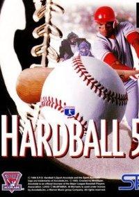 Обложка HardBall 5