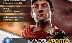 Kanobu.Update (03.07.2012)