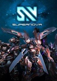 Обложка Supernova (2015)
