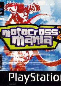 Обложка Motocross Mania 2