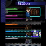 Скриншот Detective Conan: Marionette Symphony