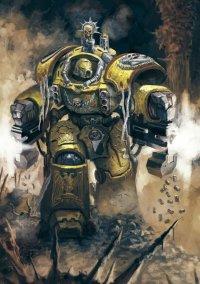 Обложка Warhammer 40,000: Space Marine - Exterminatus