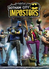Обложка Batman: Gotham City Impostors