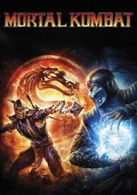 Обложка Mortal Kombat (2011)