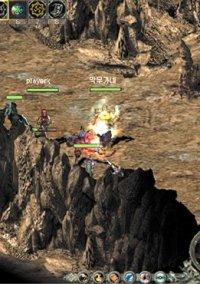 Blood Aria 2 – фото обложки игры