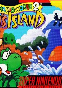 Обложка Super Mario World 2: Yoshi's Island
