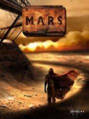 Обложка Mars