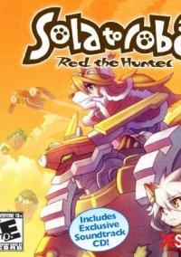 Обложка Solatorobo: Red the Hunter