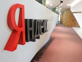 Какими играми пользователи «Яндекса» интересовались в 2016 году