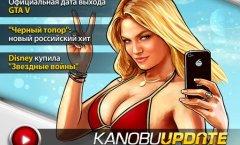 Kanobu.Update (31.10.12)