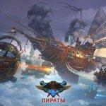 Скриншот Пираты: Штурм небес – Изображение 10