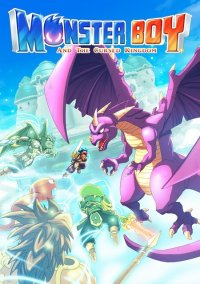 Обложка Monster Boy and the Cursed Kingdom