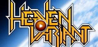 Heaven Variant. Видео #2