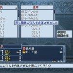 Скриншот Disgaea 4: A Promise Unforgotten – Изображение 286