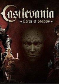 Обложка Castlevania: Lords of Shadow