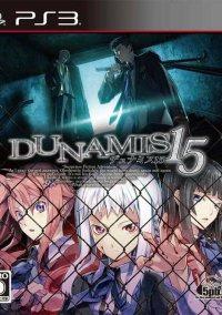 Dunamis 15 – фото обложки игры