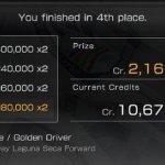 Скриншот Gran Turismo (2009) – Изображение 22