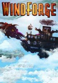 Обложка Windforge