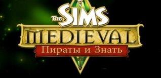The Sims Medieval: Пираты и Знать. Видео #1