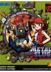 Обложка Metal Slug 2nd Mission