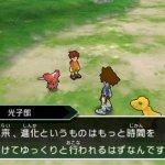 Скриншот Digimon Adventure – Изображение 9