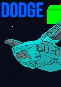 Обложка D.O.D.G.E.