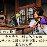 Скриншот Ōkamiden: Chīsaki Taiyō – Изображение 104