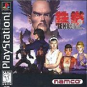 Обложка Tekken 2