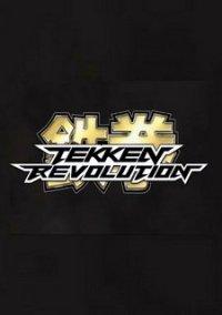 Обложка Tekken Revolution