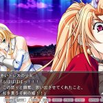 Скриншот Princess Waltz – Изображение 24