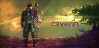 Heroes of the Storm. Обзор героя Стукова