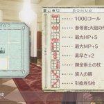 Скриншот Atelier Rorona: The Origin Story of the Alchemist of Arland – Изображение 37