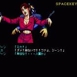Скриншот Snatcher