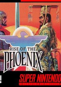 Обложка Rise of the Phoenix