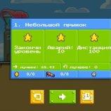 Скриншот Retry