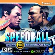 Обложка Speedball 2: Tournament