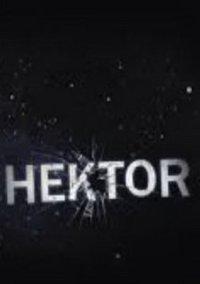 Обложка Hektor
