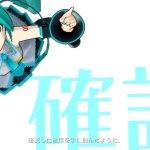 Скриншот Hatsune Miku: Project DIVA ƒ 2nd – Изображение 183