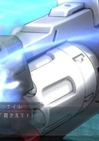 Обложка Dai-2-Ji Super Robot Taisen OG