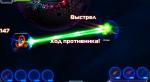 Game Insight выпустит новую игру на iPad - Изображение 2