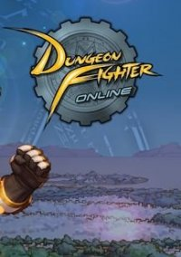 Обложка Dungeon Fighter Online