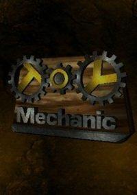 Обложка ToyMechanics