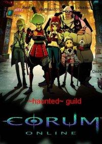 Обложка Corum Online