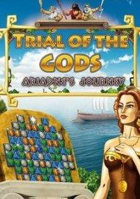 Обложка Trial of the Gods: Ariadne's Journey